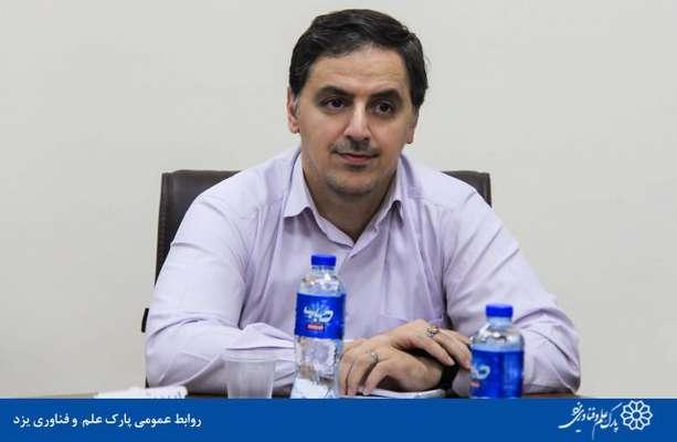 سرپرست پردیس فناوری اطلاعات و ارتباطات پارک یزد عضو کارگروه توسعه دولت الکترونیکی یزد شد