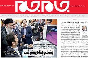 جوانان نخبه دیروز، فناوران راهگشای امروز