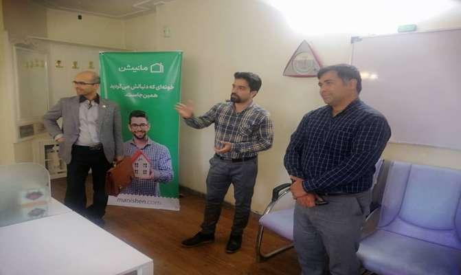 بازدید از استارتاپ مانیشن توسط پارک علم و فناوری خراسان