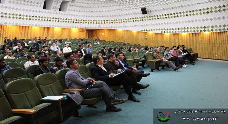 با همکاری پارک علم و فناوری آذربایجان غربی برگزار شد کارگاه آموزشی آشنایی با شرکت های دانش بنیان