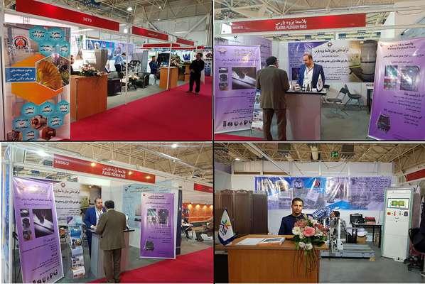 حضور شرکت های دانش بنیان پارک علم و فناوری البرز در نوزدهمین نمایشگاه بین المللی صنعت