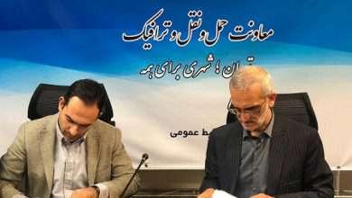 قرارداد همکاری تپسی و شهرداری تهران منعقد شد