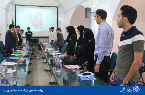 گزارش تصویری برگزاری دوره آموزشی بازاریابی تخصصی کالا در حوزه نفت و گاز