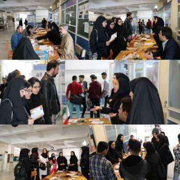 پارک علم و فناوری کرمانشاه، در پردیس کشاورزی و منابع طبیعی ایده کمپ زد