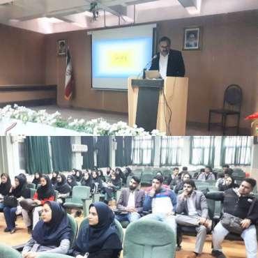 کارگاه آشنایی با خدمات و حمایت های پارک علم و فناوری کرمانشاه در پردیس کشاورزی و منابع طبیعی دانشگاه رازی برگزار شد