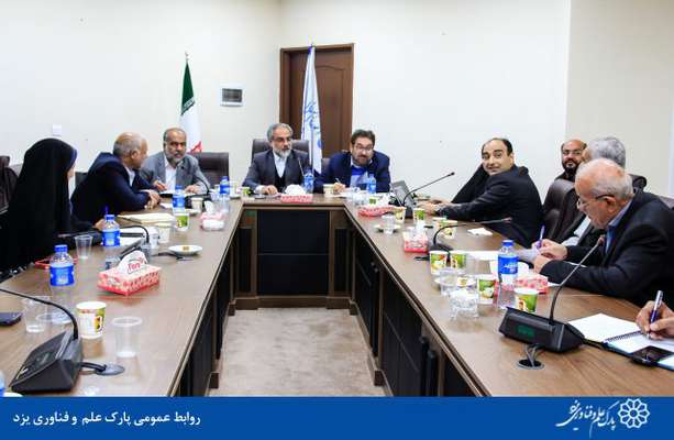 گزارش تصویری نشست مجمع نمایندگان استان یزد در پارک علم و فناوری یزد
