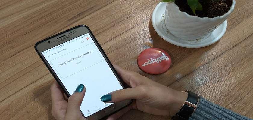 اعضای اتاق بازرگانی تهران: تصمیمگیران باید از خسارت قطعی یک هفتهای اینترنت آگاه شوند / ۲۶۵۰ میلیارد تومان خسارت به کسبوکارهای فعال در حوزه فناوری اطلاعات