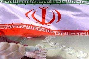 ایران در جایگاه پانزدهم جهان قرار گرفت