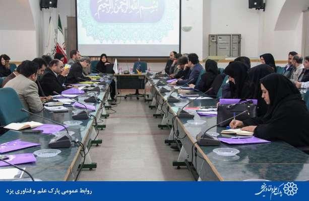 نشست تخصصی تبیین روند اجرای نظام استانداردسازی محصولات دانش بنیان در استان یزد