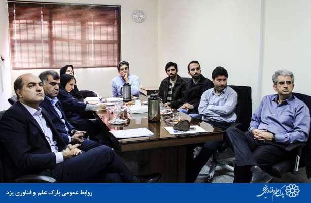 گزارش تصویری پنجمین جلسه دفاع از طرح های نوآورانه مرکز نوآوری پارک در دانشگاه یزد در سال۹۸