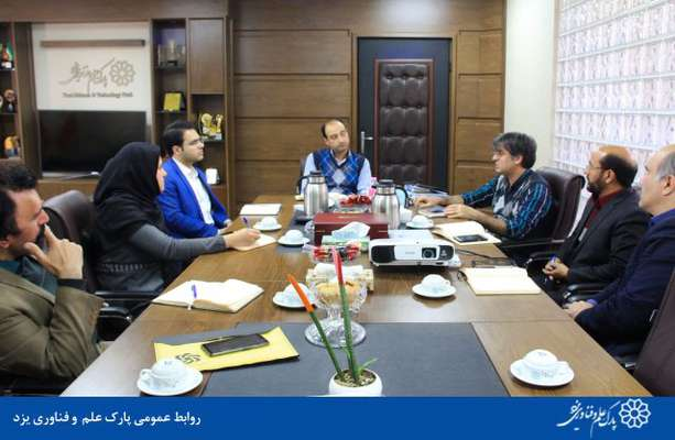 گزارش تصویری جلسه کمیته انتخابات نمایندگان موسسات مستقر در پارک علم و فناوری یزد