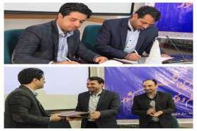 انعقاد تفاهم نامه همکاری میان صندوق پژوهش و فناوری استان یزد و پارک علم و فناوری هرمزگان