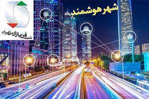 نیازهای فناورانه تهران تامین میشود