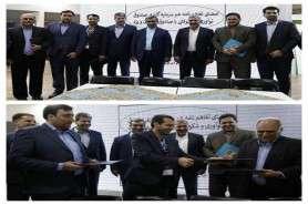امضای تفاهم نامه سرمایه گذاری مشترک صندوق پژوهش و فناوری استان یزد و اصفهان با صندوق نوآوری و شکوفایی