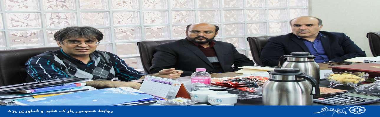 جلسه کمیته انتخابات نمایندگان موسسات مستقر در پارک علم و فناوری یزد برگزار شد