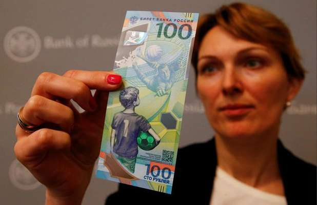معنا و مفهوم دقیق ۱۶ رقم روی کارت های بانکی