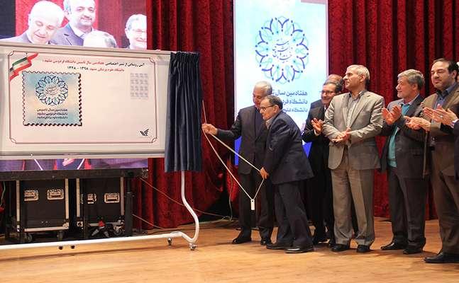 مراسم گرامیداشت هفتادمین سالگرد تاسیس دانشگاه فردوسی مشهد برگزار شد
