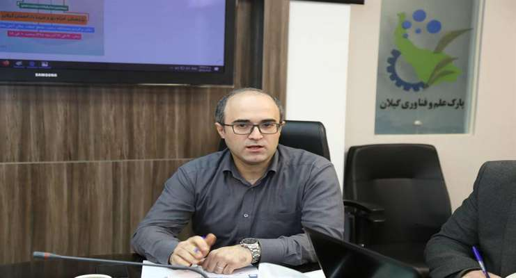 نشست هماهنگی مدیران روابط عمومی دستگاهای اجرایی استان به منظور برگزاری هفته پژوهش و فن بازار گیلان ۱۷-۹-۹۸