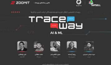 اولین سری رویدادهای تخصصی برنامهنویسان ایران با نام TraceWay برگزار شد