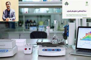 ۱۲ هزار دستگاه پیشرفته آزمایشگاهی به اشتراک گذاشته شد