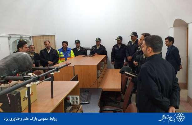 گزارش تصویری بازدید فرماندهان، معاونین و روسای پلیس های تخصصی فرماندهی انتظامی استان از پارک علم و فناوری یزد