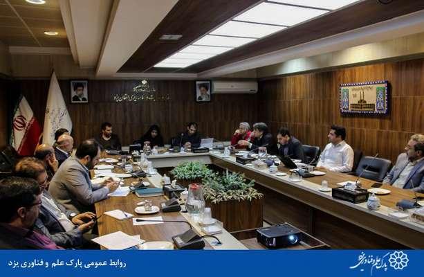 گزارش تصویری سومین جلسه هماهنگی برنامه های هفته پژوهش و فناوری استان یزد