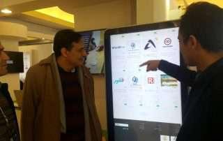 حضور واتک در نمایشگاه تهران هوشمند