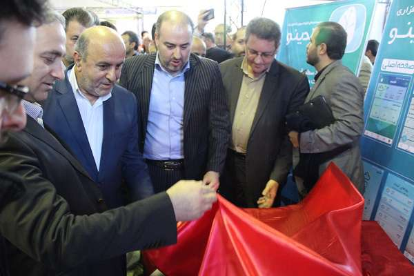 در بیستمین نمایشگاه دستاوردهای پژوهش، فناوری و فنبازار استان مازندران صورت گرفت؛ رونمایی از محصول فناورانه سامانه اتوماسیون آبیاری تناوبی شالیزار