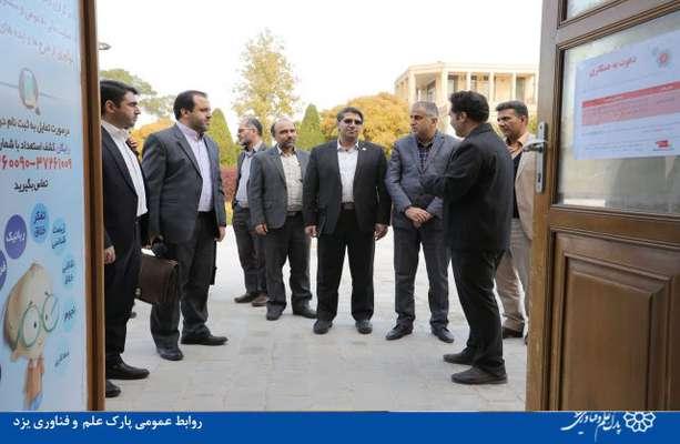 گزارش تصویری بازدید معاون وزیر ارتباطات و فناوری اطلاعات و رئیس سازمان فضایی ایران از پارک علم  و فناوری یزد