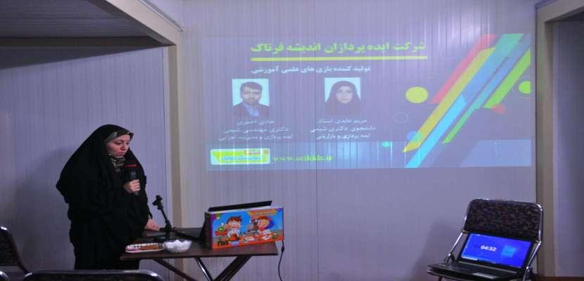برگزاری رویداد استارتاپ دمو در نمایشگاه هفته پژوهش و فناوری استان
