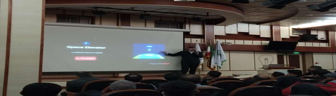رویداد پل نوآوری برگزار شد