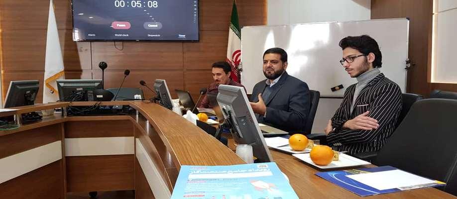 برگزاری مرحله نهایی داوری طرح رویداد جامع گاز