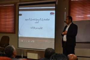 تور فناوری مدیران و کارمندان استانداری چهارمحال و بختیاری برگزار شد.
