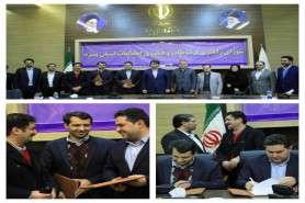 انتقال قطب فعالیت های فضایی و نقشه های هوایی و ماهوارهای کشور به استان یزد
