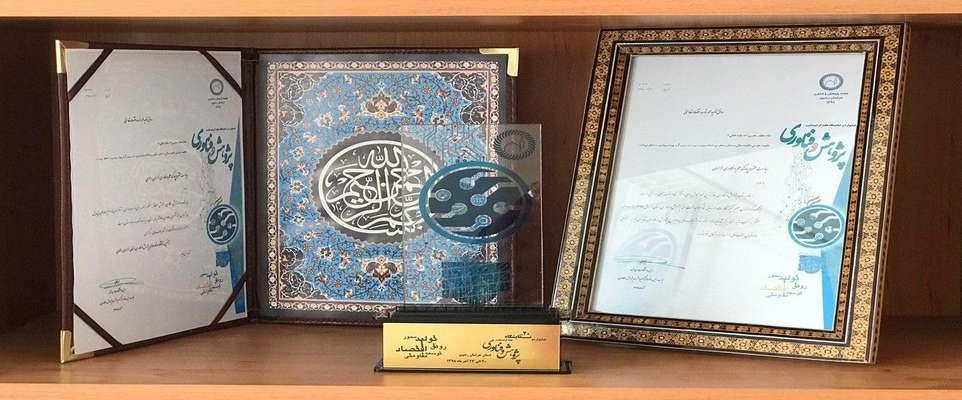 کسب عنوان غرفه برتر توسط پارک خراسان در بیستمین نمایشگاه پژوهش و فناوری استان