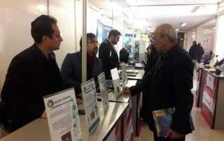 حضور واتک در جشنواره پژوهش و فناوری وزارت نیرو