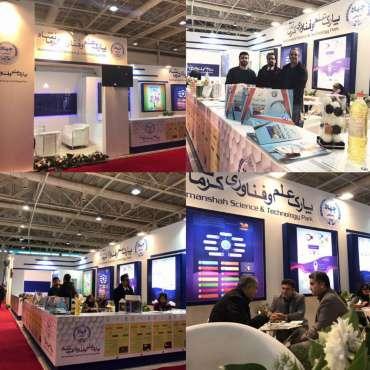 حضور پارک علم و فناوری کرمانشاه؛ در بیستمین نمایشگاه دستاوردهای پژوهش و فناوری و فن بازار تهران