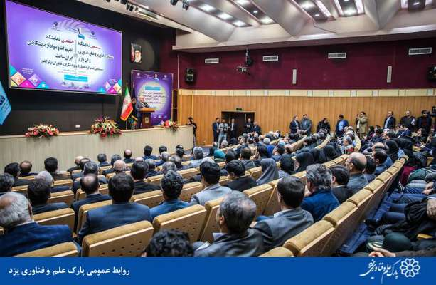 گزارش تصویری افتتاح بیستمین نمایشگاه دستاوردهای پژوهش، فناوری و فن بازار تهران
