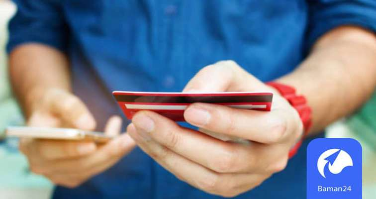 نحوه دریافت و فعالسازی رمز یکبار مصرف تمامی کارتهای بانکی عضو شتاب