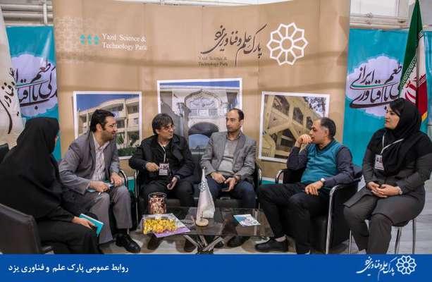 گزارش تصویری روز نخست نمایشگاه دستاوردهای پژوهش، فناوری و فن بازار تهران