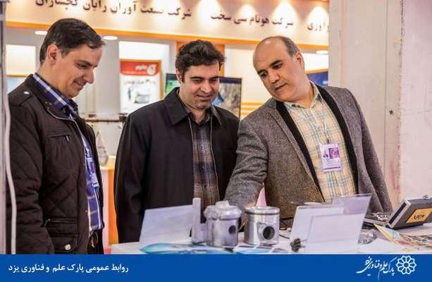 گزارش تصویری دومین روز نمایشگاه دستاوردهای پژوهش، فناوری و فن بازار تهران