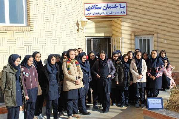 به مناسبت هفته ملی پژوهش و فناوری صورت گرفت: بازدید دانش آموزان دبیرستان طلوع دانش از پارک علم و فناوری آذربایجان غربی