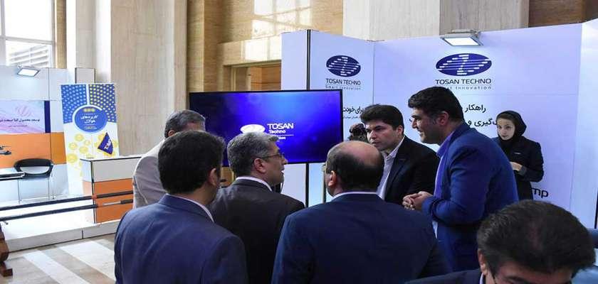 توسنتکنو در رویداد نوآوری وزارت نفت (پترولیوم تیکاف) حضور یافت