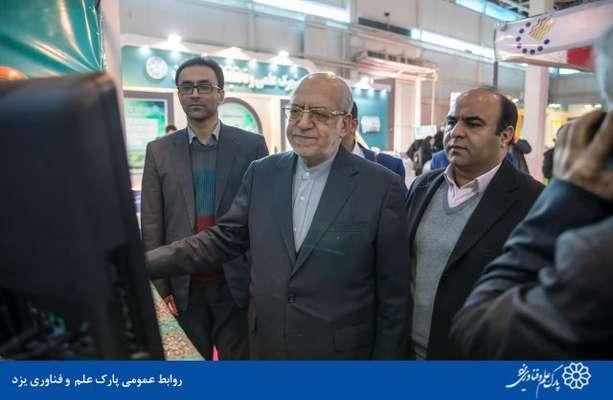 گزارش تصویری سومین روز نمایشگاه دستاوردهای پژوهش، فناوری و فن بازار تهران