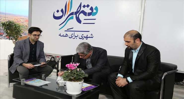 در بیستمین نمایشگاه پژوهش امسال تفاهمنامه همکاری دوشرکت فناور با شهرداری تهران