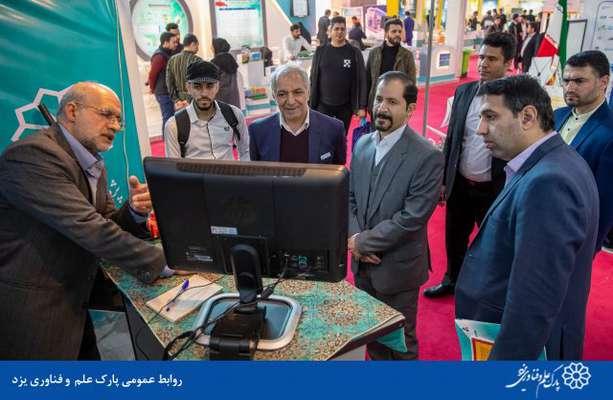 گزارش تصویری روز پایانی نمایشگاه دستاوردهای پژوهش، فناوری و فن بازار تهران