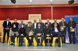 همزمان با هفته پژوهش و فناوری، از فناوران و پژوشگران برتر استان تجلیل شد