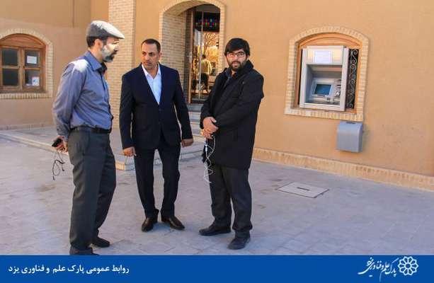 گزارش تصویری بازدید معاون استاندار المثنی عراق از پارک علم و فناوری یزد و شرکت های مستقر در پارک