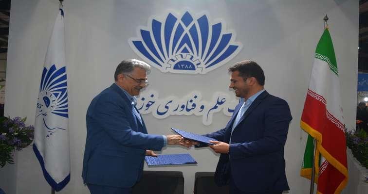انعقاد تفاهمنامه همکاری میان کانون پرورش فکری کودکان و نوجوانان استان و پارک علم و فناوری خوزستان