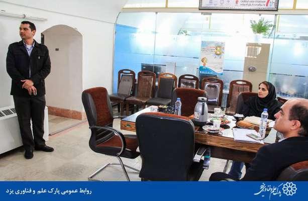 گزارش تصویری دهمین جلسه دفاع از طرح های نوآورانه در مرکز نوآوری پارک یزد در سال ۹۸
